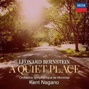 Cl4-A Quiet Place