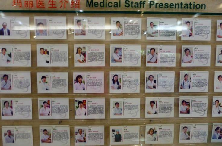 Medical Staff Presentation